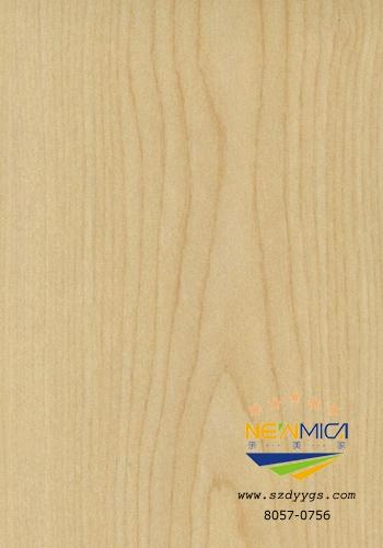 天然feng木防火板 8057-0756